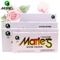 马利画材马利水彩画颜料18色盒装E1338 马利水彩颜料12ML