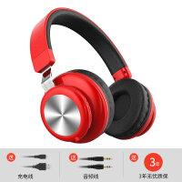 2018新款 BH2 耳机头戴式蓝牙无线女生可爱潮韩版电脑游戏耳麦重低音炮带话筒手机魔音降噪 红 官方标配