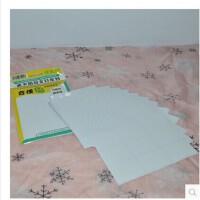 电脑打印标签自粘性标签 不干胶贴纸打印纸空白黏贴方便贴DL-05(25mm*38mm)每包108片白色无框