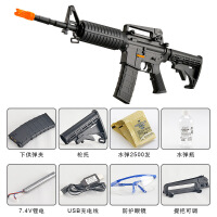 仿真玩具水晶珠弹枪穿越火线连发吃鸡M4698K发射M4A儿童鲨鱼嘴水晶弹 电动 尼龙版M4A1 +8倍镜