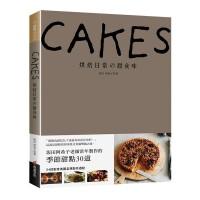 CAKES:烘焙日常的甜食味 坂田阿希子 中文繁体餐饮