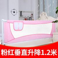 儿童床围栏宝宝防摔防护栏垂直升降大床挡板婴儿床栏杆床边通用a421zf08 1