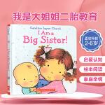顺丰发货 I Am a Big Sister我是大姐姐 Caroline Jayne Church 幼儿启蒙认知英文原