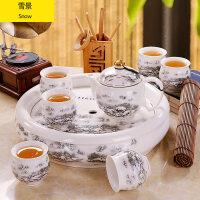 【新品】茶具套装家用简约现代客厅中式复古功夫茶陶瓷茶壶茶杯茶盘景德镇 8件