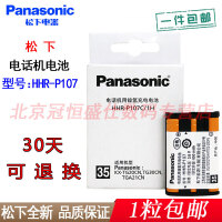 【支持礼品卡+包邮】Panasonic/松下 HHR-P107C/1H 电话机充电电池 高性能3.6伏镍氢电池 稳定性强1粒装