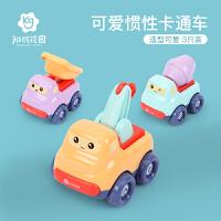 儿童小汽车玩具男孩惯性土方搅拌工程车套装2岁3宝宝模型抖音 惯性卡通工程车