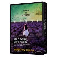 【预订】消失的梦田 萝莉.洛伊 中文繁体小说 港台原版