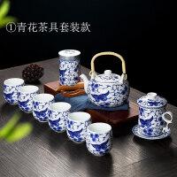 【新品】功夫茶具套装家用大号景德镇陶瓷提梁壶大茶杯整套客厅中式礼盒装