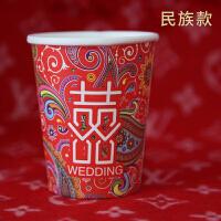 一次性结婚用喜字红色纸杯子300只250ML加厚婚宴婚礼中式