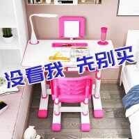 儿童书桌学习桌写字桌椅学生可升降家用写字台男孩女孩课桌椅套装