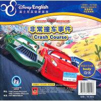 赛车总动员冒险双语故事:公路旅行历险记.非常撞车事件(迪士尼英语家庭版)
