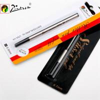 毕加索签字笔笔芯 宝珠笔替芯0.5mm 0.7mm黑色水笔芯