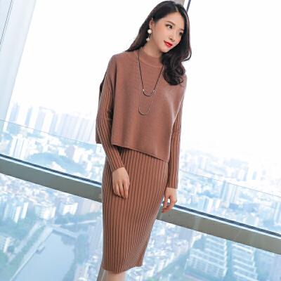 秋装2018新款毛线裙套装冬季时尚洋气质网红毛衣加裙子两件套   毛衣套装连衣裙