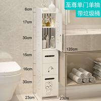 卫生间置物架壁挂洗手间厕所马桶浴室收纳柜用品用具落地