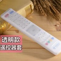 联通 电信华为EC2108V3 6106 6108 机顶盒遥控器保护套 透明情人节礼物 透明款