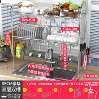 304不锈钢碗架水槽沥水架厨房置物架用品收纳架水池晾放碗碟架子 【三代】双层 88长 【豪华版】(适合长84cm以