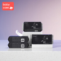 babycare Air Pro小N卫生巾棉柔极薄夜用组合整箱姨妈巾430mm16片