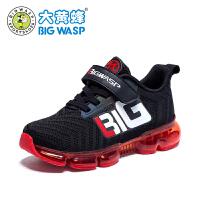 【1件5折价:149元】大黄蜂童鞋 儿童跑步鞋男童鞋子2021春秋新款透气大码男孩运动鞋