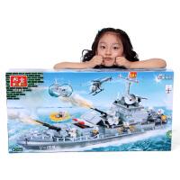 积木拼装巡洋舰塑料益智拼插儿童玩具航母军事模型