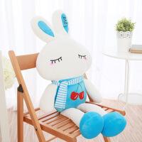 大号兔子毛绒玩具可爱公仔抱枕女生韩国玩偶送女孩抱着睡觉的娃娃