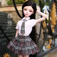 公主娃娃玩具60厘米超大换装仿真关节洋娃娃女孩公主玩具60CM单个 静雅 官方三代身体
