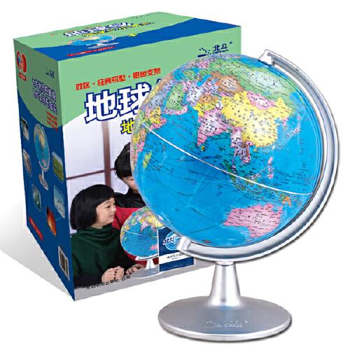 地球仪-18cm新课标中学生学习专用(政区地理版 银色弓形 附赠地球仪小词典)