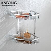 【工厂直营】凯鹰 太空铝浴室双层置物架 钻石形化妆品架(带除污孔)KY-L110