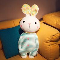 ins兔子公仔毛绒可爱萌少女心玩偶软创意抱枕懒人玩具长条枕儿童礼物