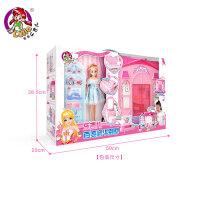 百变豪华别墅巴比洋娃娃套装大礼盒女孩礼物公主过家家玩具 乐吉儿百变豪华别墅 26厘米
