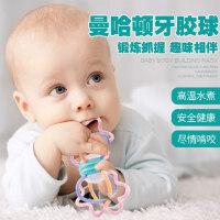 曼哈顿手抓球类玩具婴儿软胶益智触感知宝宝抠洞洞感统训练按摩球