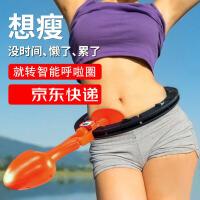 抖音同款智能呼啦圈收腹 美腰加重成人女减肥瘦身不会掉健身 升级款智能呼啦圈 可调节加长(适合腰围60-140CM)