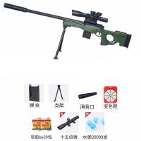 水晶珠蛋抢抛壳m24儿童98k可发射AMW软弹绝地求生吃鸡拉栓玩具枪水晶弹 新品amw枪(高配) 2弹匣+20包bb