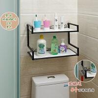 马桶洗衣机置物架浴室坐便器洗衣机马桶套落地厕所整理卫生间层架