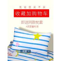 定做 婴儿床幼儿园褥子 睡觉棉絮垫被棉花 夏季宝宝儿童午睡床垫 1.