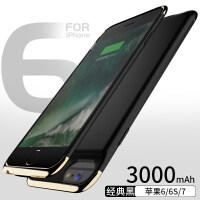 苹果6背夹充电宝iphone电池plus6s便携7P无线抖音手机壳