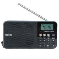 德生(Tecsun) A5无线蓝牙音箱老人收音机半导体插卡录音唱戏机音响便携随身听充电戏曲音乐播放器