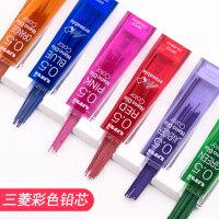 日本uni三菱彩色铅笔芯0.5mm手绘自动铅笔芯涂鸦多色不易断彩绘可擦202nd进口可擦活动铅笔芯七彩0.7mm