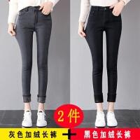 加绒牛仔裤女秋冬季2018新款韩版显瘦高腰加厚黑色弹力小脚长裤子