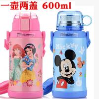包邮!迪士尼600ML双盖保温水杯(吸管盖+杯盖款)304不锈钢吸管儿童水杯 一壶双盖 防漏保温