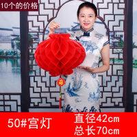 国庆节户外防水蜂窝小红灯笼连串 春节装饰喜庆用品场景布置挂件
