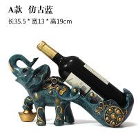 大象摆件风水招财大象红酒架摆件欧式创意家用酒瓶架客厅酒柜装饰