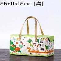 新款端午节粽子包装盒手提定制礼盒商用批发竹筒粽子特硬纸盒