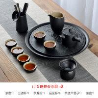 【新品热卖】茶杯套装家用功夫茶具简约现代客厅办公室整套复古黑陶瓷茶盘日式