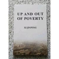 正版现货-摆脱贫困(英文版)