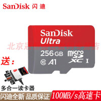 【送多合一读卡器】闪迪 TF卡 256G Class10 100MB/s 高速卡 256GB 手机卡 Micro SD