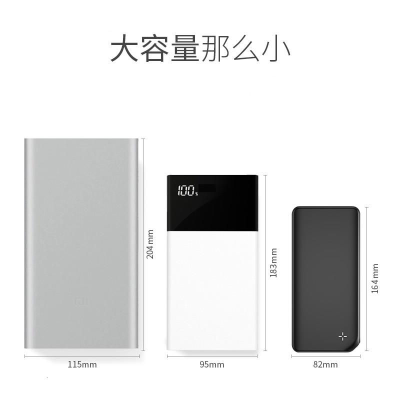 充电宝20000M毫安苹果移动电源手机vivo大容量超小X小米7 发货周期:一般在付款后2-90天左右发货,具体发货时间请以与客服协商的时间为准