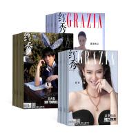 红秀grazia杂志 时尚女性期刊图书2019年10月起订阅 1年共51期 全年杂志订阅 杂志铺