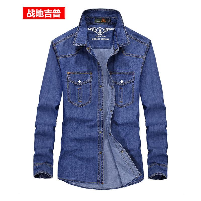 战地吉普AFS JEEP秋装新款长袖衬衣男 男士纯棉牛仔长袖衬衣 韩版潮流休闲时尚牛仔衬衫