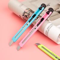 KOKUYO国誉 HA-2N精巧裁纸刀 小号美工刀 便于携带 锁定刀片