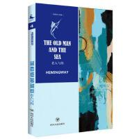 鲸歌英文原版・4:老人与海 [美国](美) 海明威 (Hemingway) 9787220101748